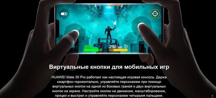 Игры на смартфоне с экраном-водопадом