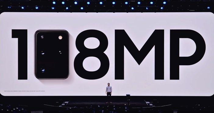 Камера 108 Мп в смартфонах Samsung