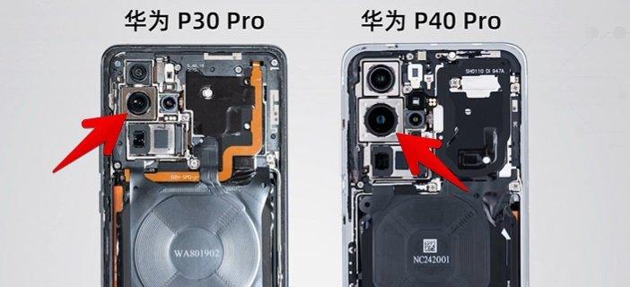 Сравнение размеров модулей камер в разобранных Huawei P30 Pro и P40 Pro