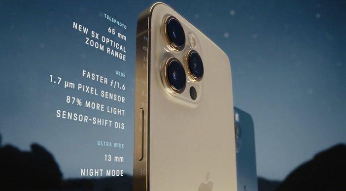 Золотой цвет iPhone 12 Pro Max